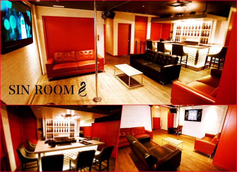 eden sin room